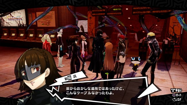 Persona 5: The Royal si mostra in un nuovo trailer