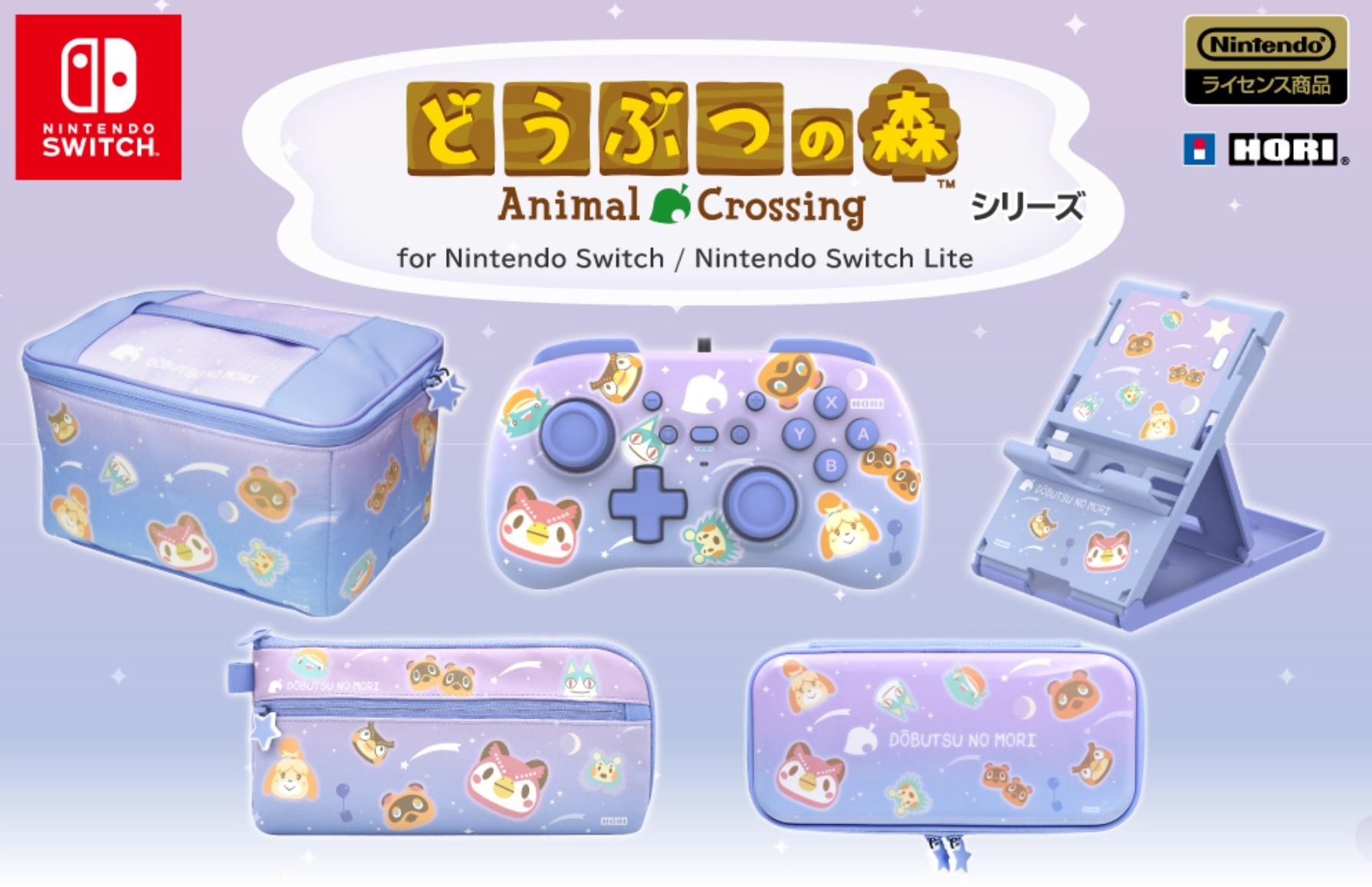 Animal Crossing: New Horizons avrà nuovi prodotti su licenza