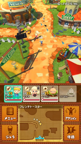 Level-5 conferma The Snack World per l'occidente