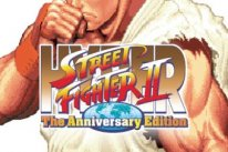 HYPER STREET FIGHTER 2: THE ANNIVERSARY EDITION