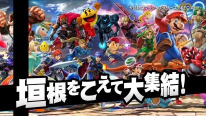 Super Smash Bros. Ultimate - Overview Trailer (Japanese)