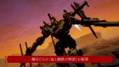 Daemon X Machina - 3rd Trailer (Japanese)