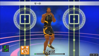 Fitness Boxing - Bernard instructor gameplay trailer