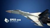 Ace Combat 7: Skies Unknown - 2nd Anniversary Update Trailer (italiano)